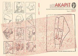 akapit-2007-2-okladka