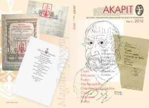 akapit-2010-5-okladka